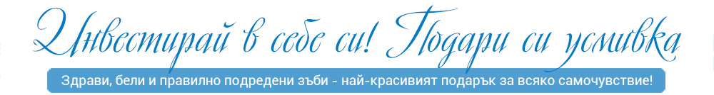 homepage_slogan